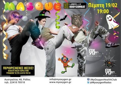 Masque BodyComdat!!!