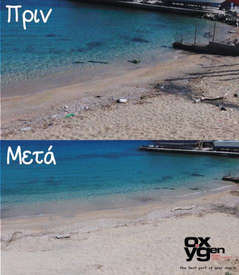 Καθαρισμός Παραλίας Κόβα από το MyOxygen