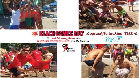Myoxygen Beach Games 2016