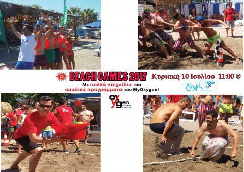 Myoxygen Beach Games 2016
