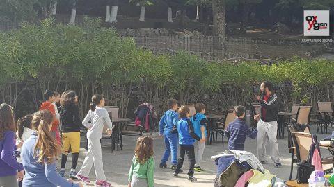 Το Myoxygen  συμμετείχε στην  εκδήλωση της Αμαράντειος  Σχολής