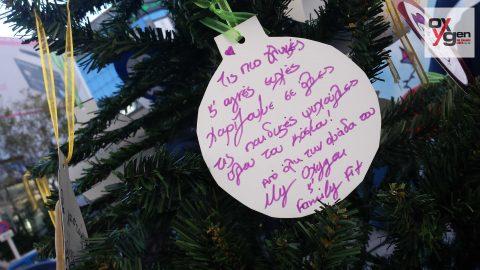 Το Μyoxygen-FamilyFit στηρίζει «το Χαμόγελο του παιδιού» στο Χριστουγεννιάτικο Bazaar