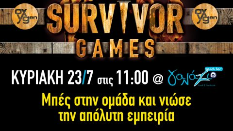 Myoxygen Survivor Games 2017
