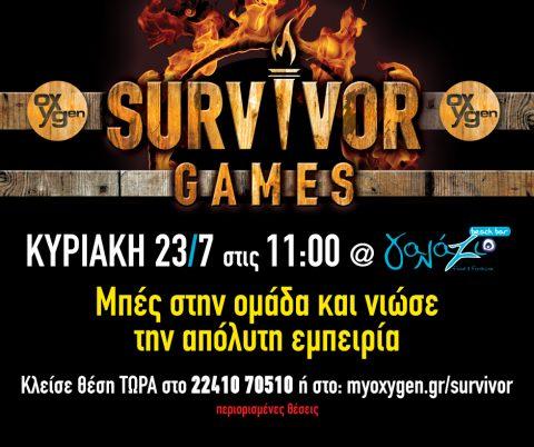 Myoxygen Survivor Games 2017